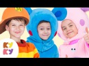 КУКУТИКИ ПАПА Развивающая песенка мультик для детей малышей про папу