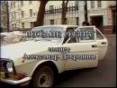 Весёлые Ребята Розовые розы клип 1989 СТЕРЕО