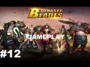 Dynasty Blades 12 Прохождение Gameplay iOS/Android Классная ММОRPG для мобильных устройств