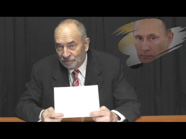 Что пишут от имени президента Профессор Попов