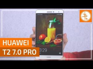 Huawei T2 7.0 PRO - обзор смартфона-переростка