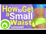 How to Get a Small Waist Fast. Best Exercises.