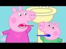 Свинка Пеппа на русском все серии подряд около 1 час # 3 | Peppa Pig Russian episodes 1 hour