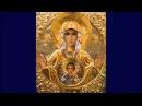 ✢ Псалтирь Божией Матери, Приснодеве Марии Богородице, составленная по подобию...