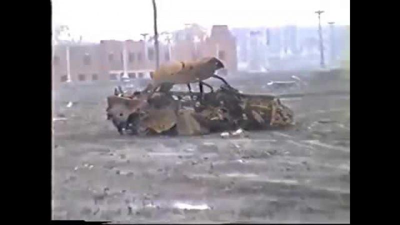 876 ОДШБ ПДР МП СФ февраль 1995 год в г Грозном