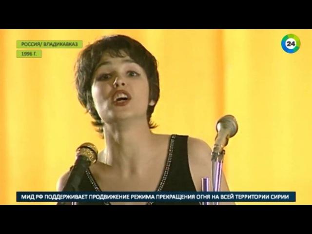 Анна Нетребко обиделась на журналистов - МИР24