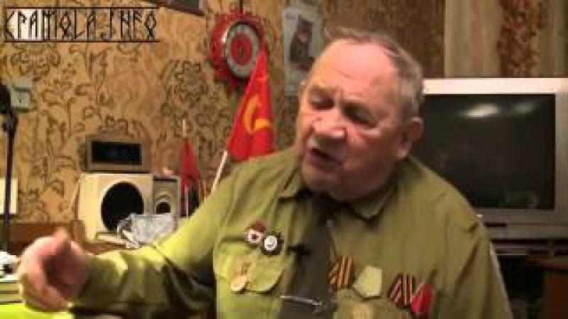 О причинах репрессий Крымских татар и Кавказцев рассказывает ветеран Владимир Иванович Трунин
