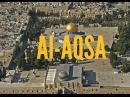 Beautiful Adhan from Masallah al Aqsa