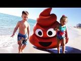 Bad Baby Гигантская КАКАШКА НАПАДАЕТ Видео для детей Вредные Детки Funny Video for kids