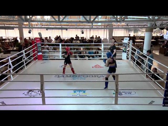 MMA Чемпионат Украины 2017 Киев 29 04 Финал 52 кг Дарья Михайлюк VS Валентина Семель