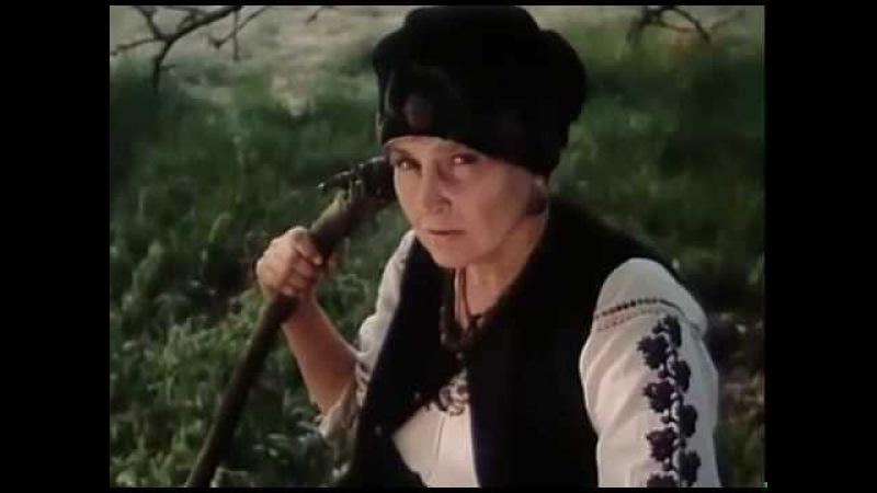 «Голос травы», Одесская киностудия, 1992