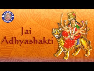 Jai Adhyashakti - Ambe Maa Ni Aarti with Lyrics - Sanjeevani Bhelande - Gujarati Devotional Songs