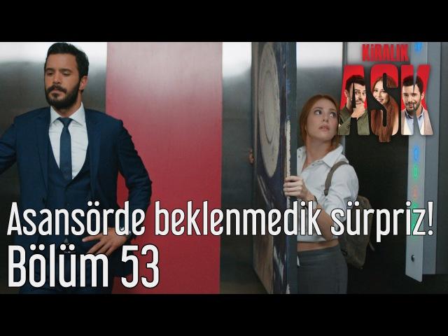 Kiralık Aşk 53. Bölüm - Asansörde Beklenmedik Sürpriz