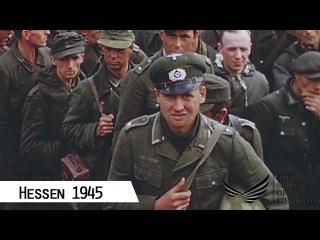 Гессен в 1945, вскоре после оккупации американскими войсками (настоящий цвет)