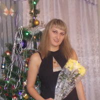 Ольга Фогель