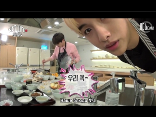 [РУС.СУБ] NCT LIFE Korean Food King ep. 05