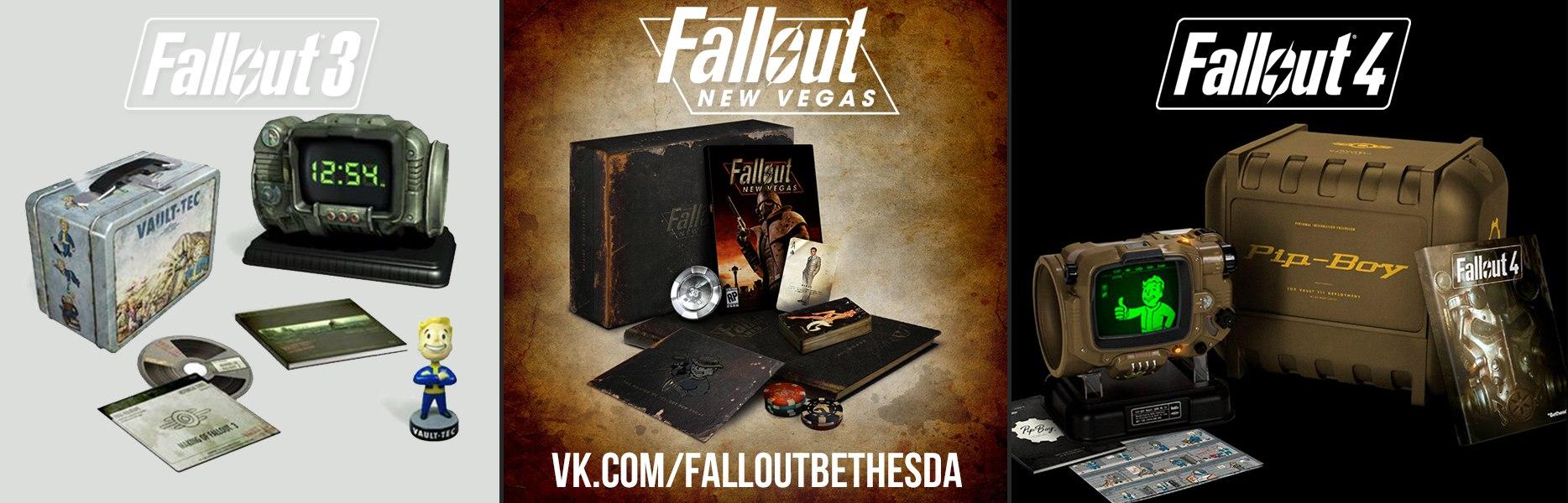 Коллекционные издания Fallout3 FalloutNV Fallout4