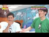 Gaki No Tsukai #1315 (2016.07.31) - Costume Talk (着ぐるみトーク)