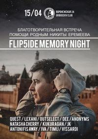 15.04 FLIP5IDE MEMORY NIGHT @ Griboedov