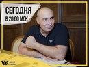 Владимир Довгань фото #47