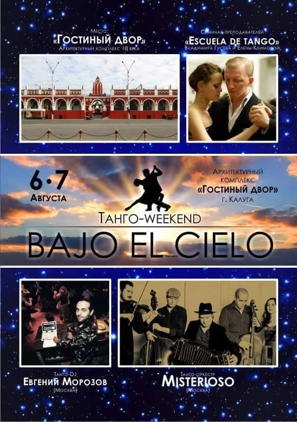 Афиша Калуга Bajo el cielo - tango-weekend