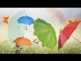 Господа, купите зонтик... (Олег Шак).mp4.htm.mp4