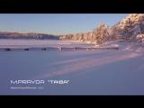 M.Pravda - Taiga (Radio Edit)  PRAVDA