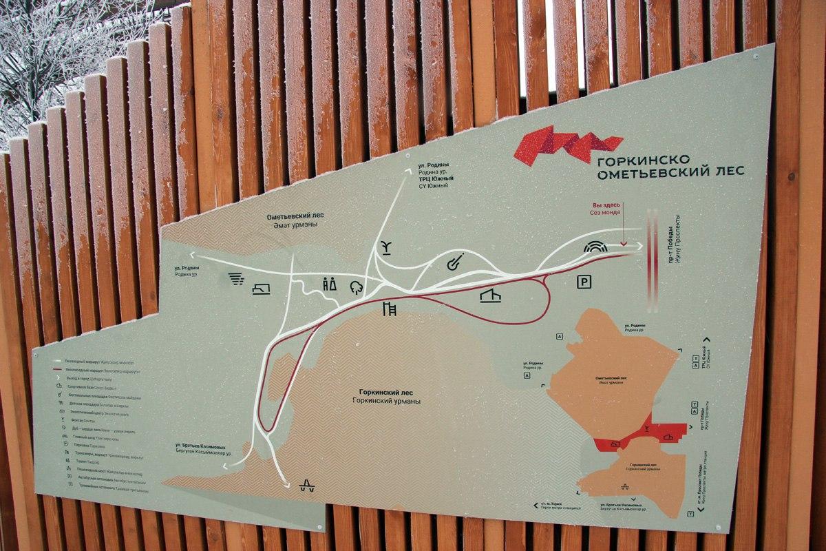 Где находится горкинское-ометьевский лес