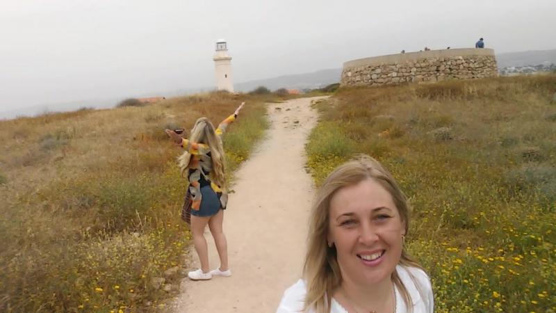 Прогулка по Кипру. Полет души! Воздух, море, травы, подруги!