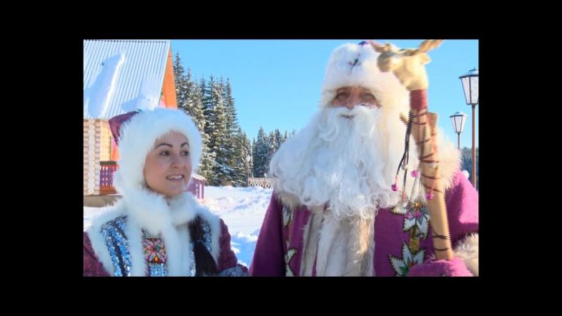 Удмуртский Тол Бабай отправился на день рождения к Деду Морозу. От Шаркана до Великого Устюга почти 400 вёрст. Пожелаем ему счас