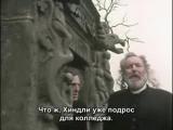 Эмили Бронте. Грозовой Перевал. 1 Серия. (1978.г.)