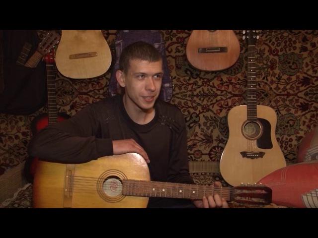 Под Саратовом живет музыкант самоучка с голосом как у Владимира Высоцкого