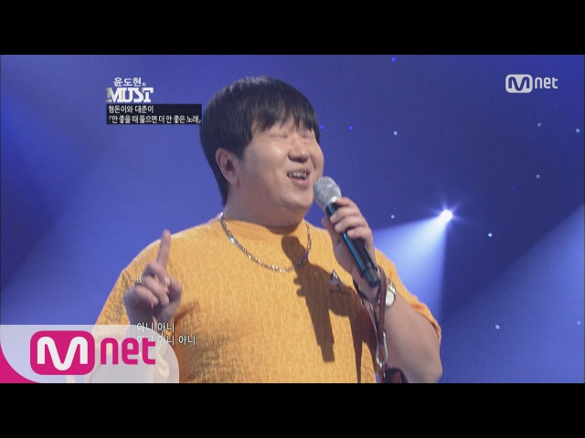 [STAR ZOOM IN] Hyungdon Daejun 'The Gloomy Song' (Wishing Hyungdon's Comeback) 160630 EP.109