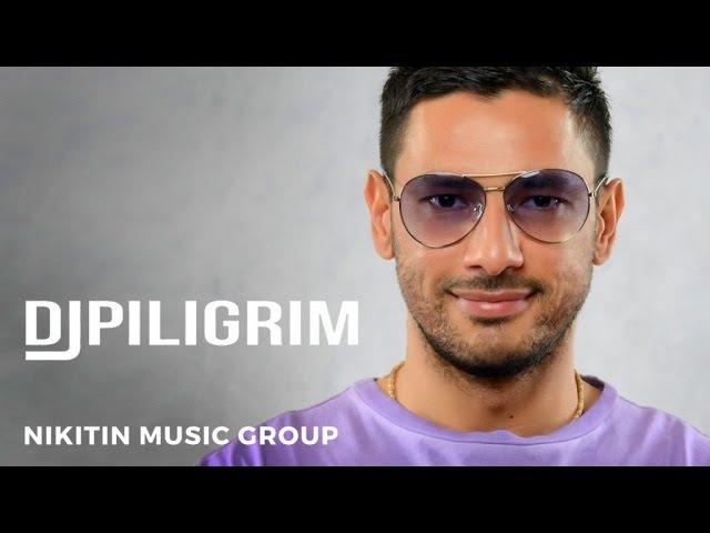 Dj Piligrim - Ты меня
