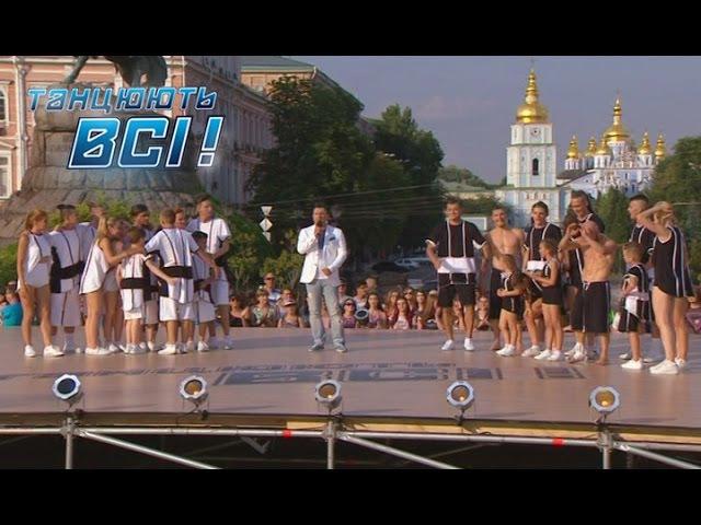 Батл один на один Софиевская площадь Танцуют все Сезон 9 Выпуск 15