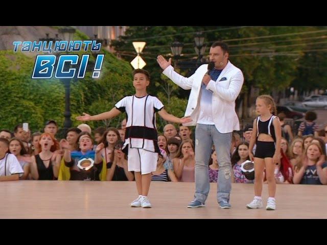 Эти дети танцуют не хуже взрослых профессионалов. Танцевальный батл дети - Танцуют все!