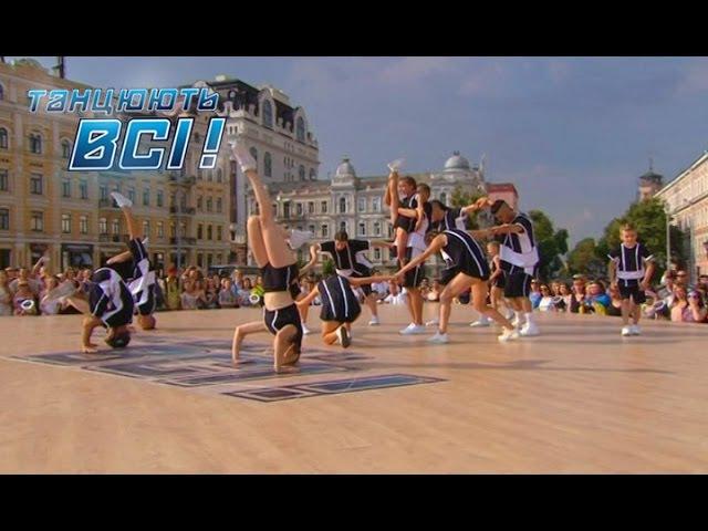 Команда Черных Групповой номер Батл на Софиевской площади Танцуют все Сезон 9 Выпуск 15