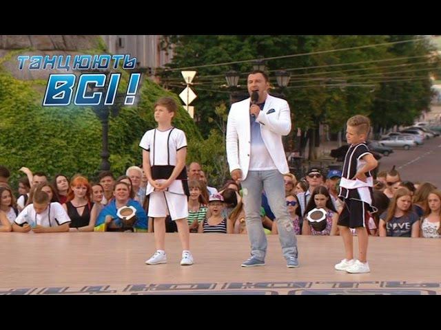 Андрей Кириллин против Андрея Кияницы Батл Софиевская площадь Танцуют все Сезон 9 Выпуск 15