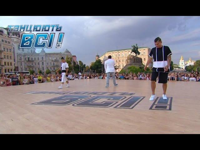 Кай Линь против Айхана Шинжина Батл Софиевская площадь Танцуют все Сезон 9 Выпуск 15