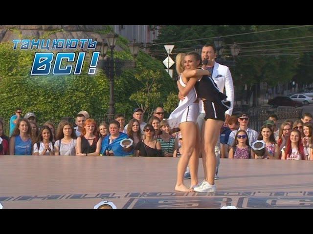 Черные против Белых Батлы один на один Софиевская площадь Танцуют все Сезон 9 Выпуск 15