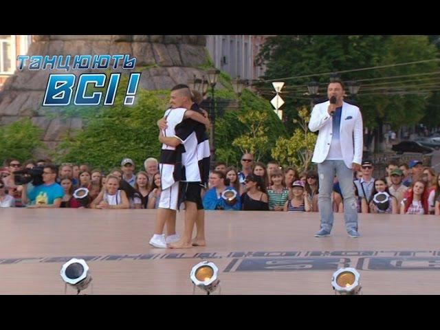 Влад Курочка против Влада Литвиненко Батл Софиевская площадь Танцуют все Сезон 9 Выпуск 15