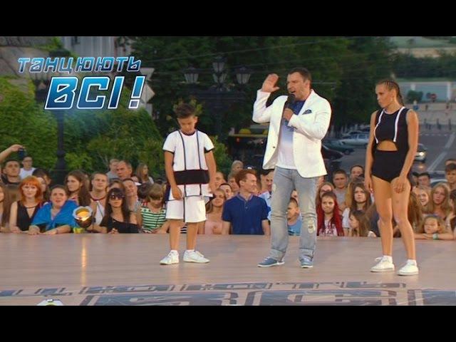 Танцевальный батл: красивая девушка против парня - Танцуют все!