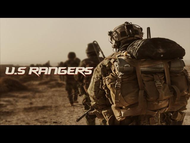 US Rangers-