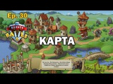 Beasts Battle 2 (dev ep30) - Map (Corona SDK)
