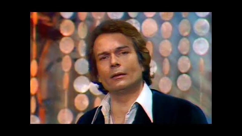 Richard St Germain - Pour une femme (Dédié à Dalida) - 1978