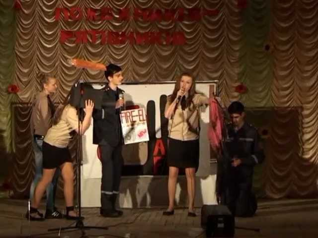 Фестиваль дружин юних пожежників 2-й зональний етап в смт Турійськ