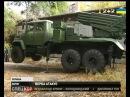 У Харкові майже завершили виробництво нової РСЗО Верба