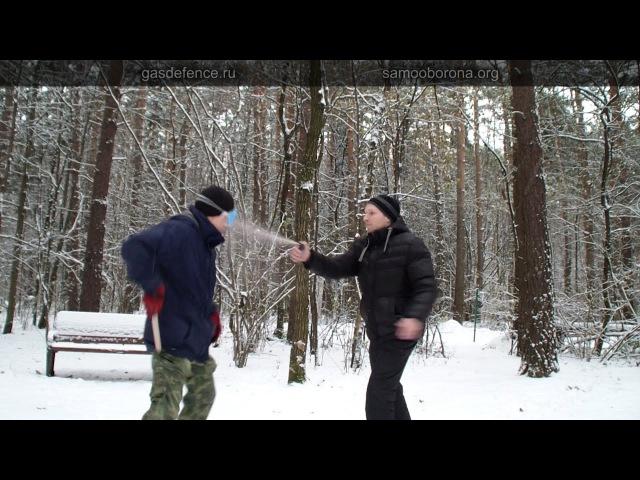 Газовый баллончик VS Нож