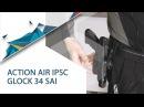 Из чего стреляют в Action Air IPSC 2. Glock 34 SAI Airsoft surgeon
