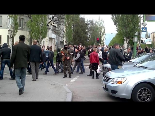 Захоп СБУ і міліцыі ў Луганску 29.04.2014